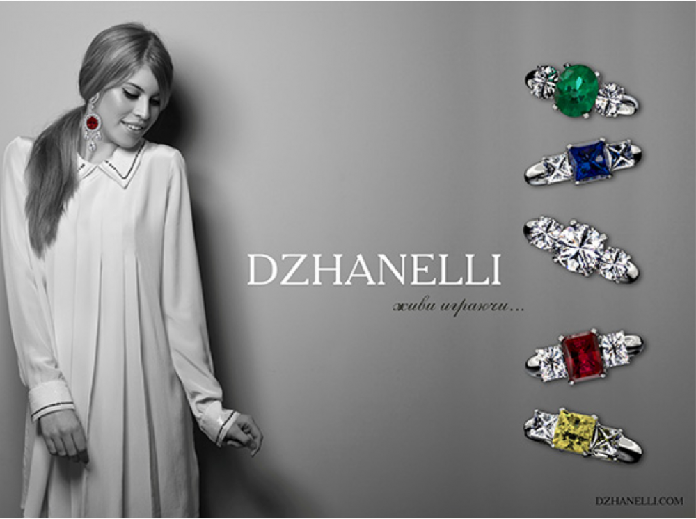 О Dzhanelli украшения Dzhanelli Jewellery House