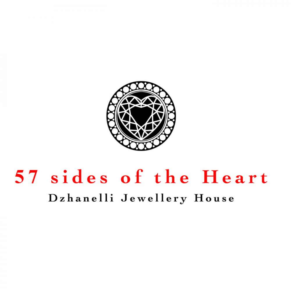57 sides of the heart